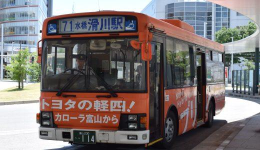 富山230う・114