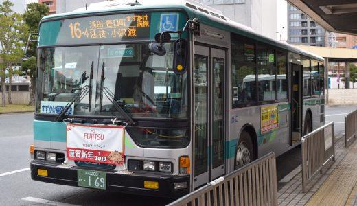 浜松200か・169