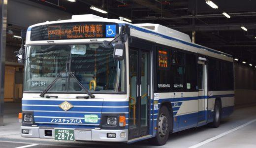 名古屋200か2872