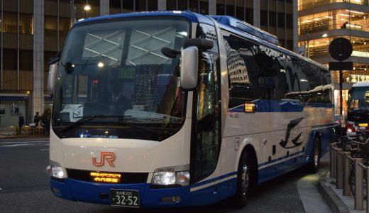 名古屋200か3252