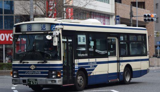 名古屋200か・653