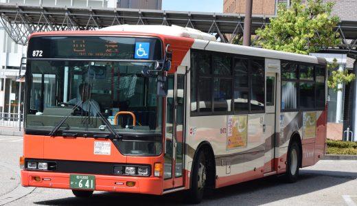石川200か・641