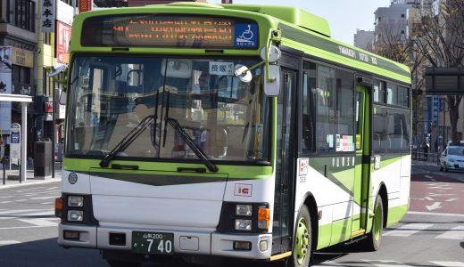 山梨200か・740
