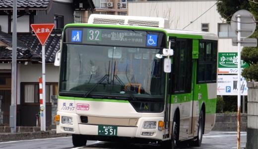 富山230あ・551