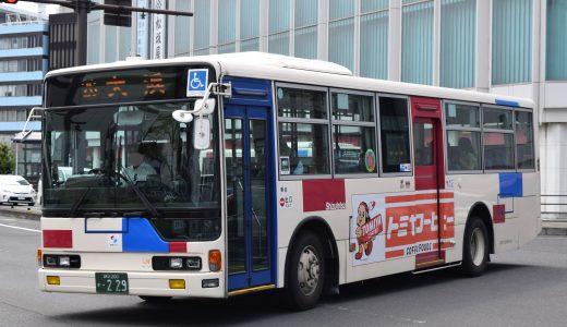 静岡200か・229