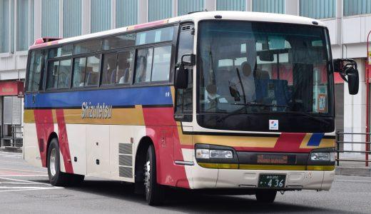 静岡200か・436