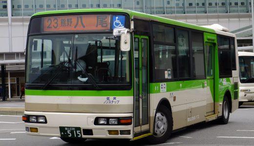 富山230あ・515