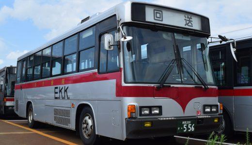 長岡200か・556