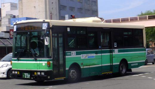 秋田200か・237