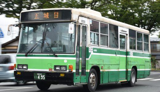 秋田22い・495