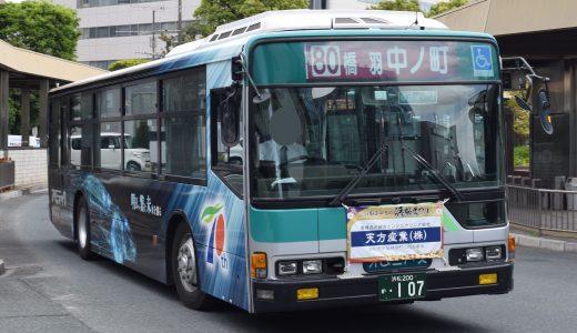 浜松200か・107