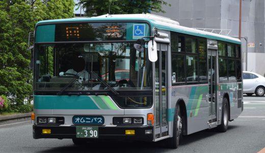浜松200か・390