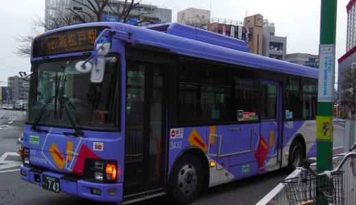 野田200か・743