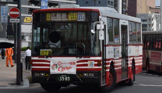広島22く3989