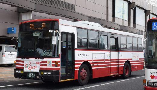 広島200か1232