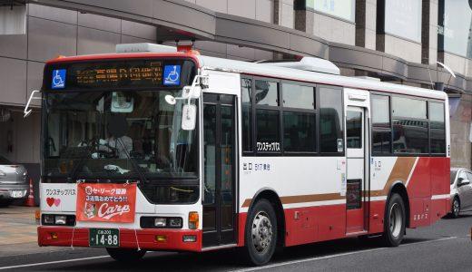 広島200か1488