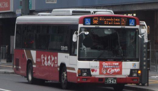 広島200か1963