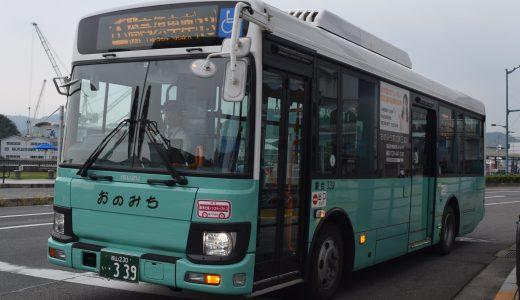福山230い・339