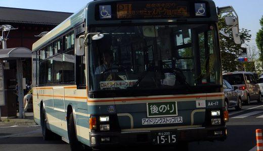 熊谷200か1515