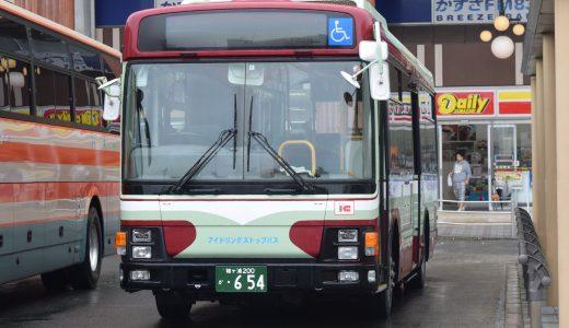 袖ヶ浦200か・654