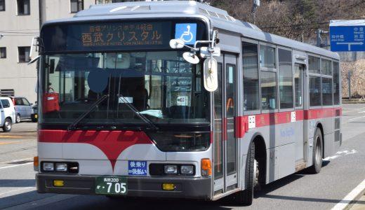 長岡200か・705