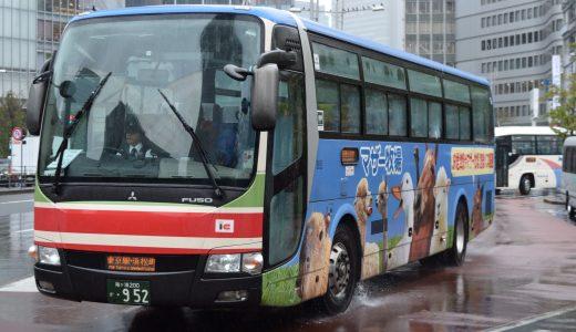 袖ヶ浦200か・952