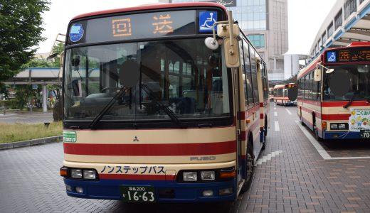 福島200か1663