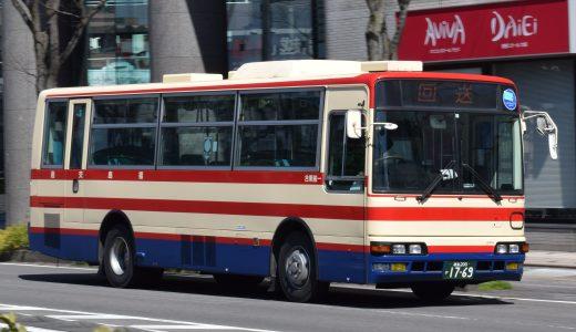 福島200か1769