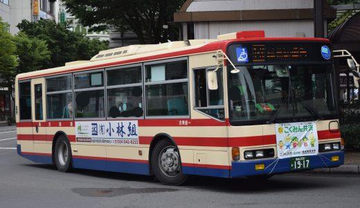 福島200か1917