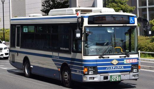 名古屋200か2701