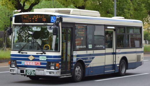 名古屋200か2737