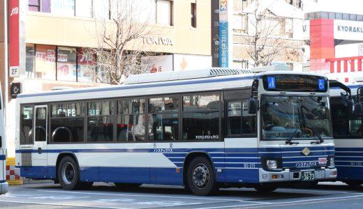 名古屋200か3673