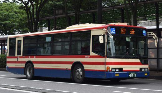 福島230あ8011