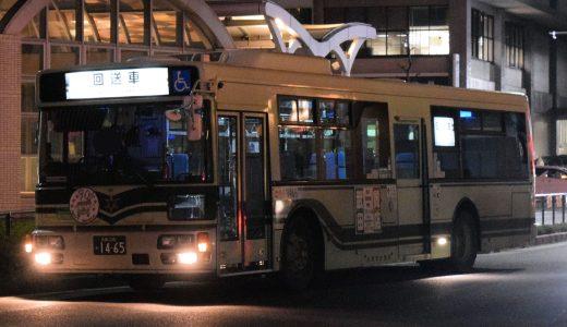 京都200か1465