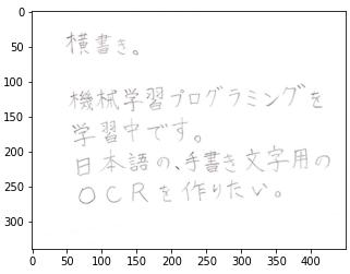 出力結果:【直線検出部位の削除結果:元の画像から削除】