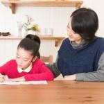 14:これさえ押さえれば子育ては上手くいく。子育て本には書かれていない子育ての基本。
