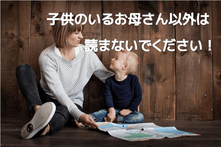 親が子供に与える影響