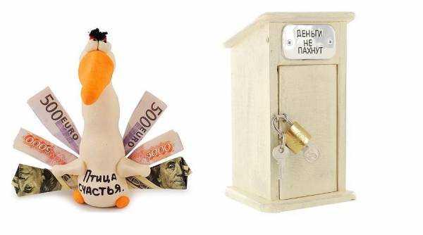 Как подарить деньги подруге оригинально – Как оригинально ...