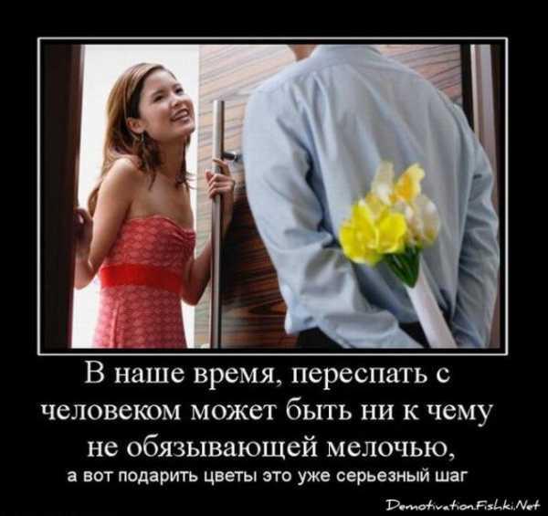 Как подарить подарок оригинально девушке – Как красиво ...