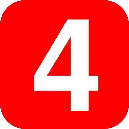 Красивые цифры 4 – Цифра 4 шаблон - 25 красивых картинок