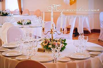 Украшение зала на свадьбе фото – Ой!