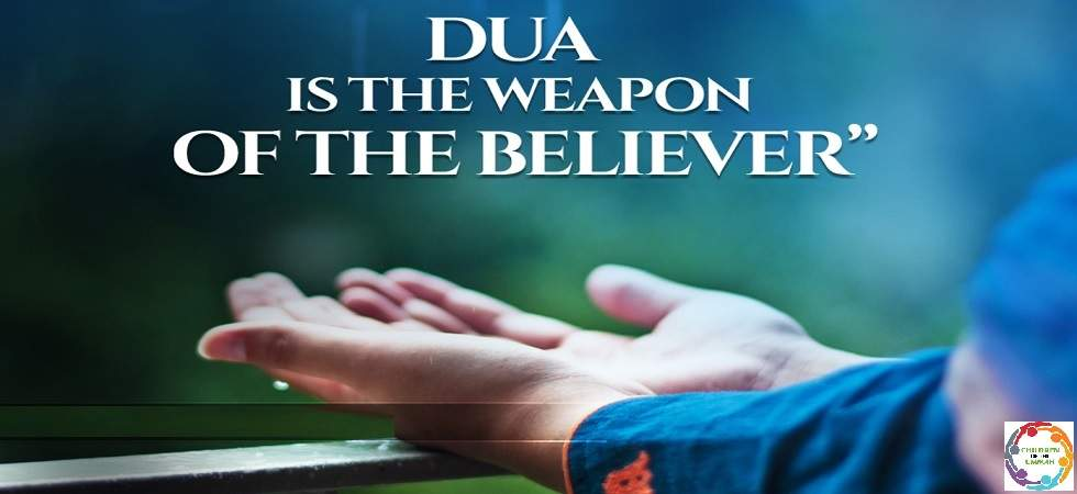 My Top 10 Favorite Du'a from the Quran