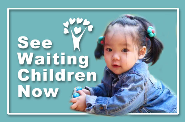 see waiting children (2)