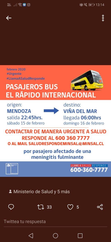 IMG-20200221-WA0007