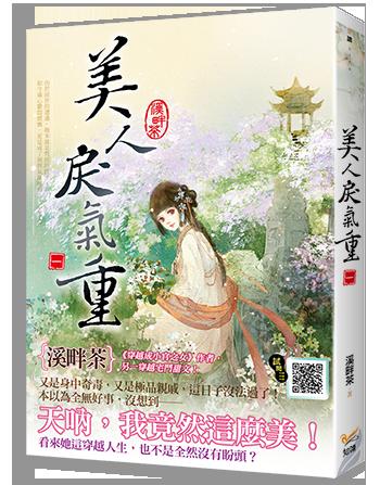 Blog Posts - 知翎文化