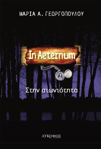 IN_AETERNUM_Cover_330.jpg
