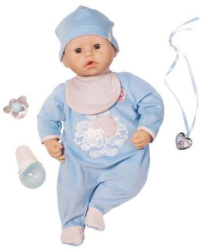 baby annabell interactive brother