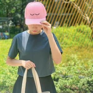 I'm Sleeping Baby Pink Embroidered Cap, Custom our iTee template and make it yours. Model View