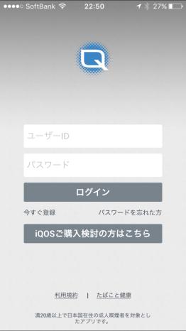 IMG_5040