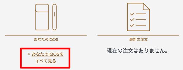 スクリーンショット 2016 04 16 21 42 53